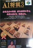 Box art du jeu AI Shogi 3