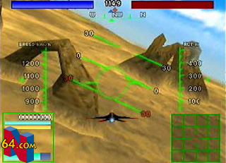Image 3 du jeu AeroFighters Assault