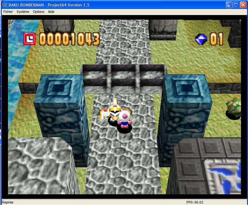 Screenshot 4 du jeu Baku Bomberman
