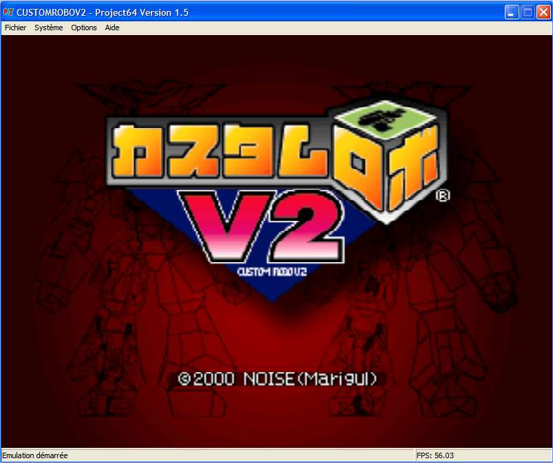 Screenshot 1 du jeu Custom Robo V2