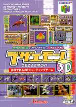 Box art du jeu Dezaemon 3D